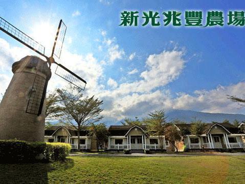 五光十色-五星品质-升级版台湾环岛