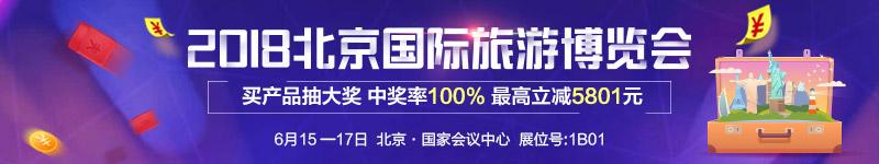 800-150bite广告图-5801.jpg