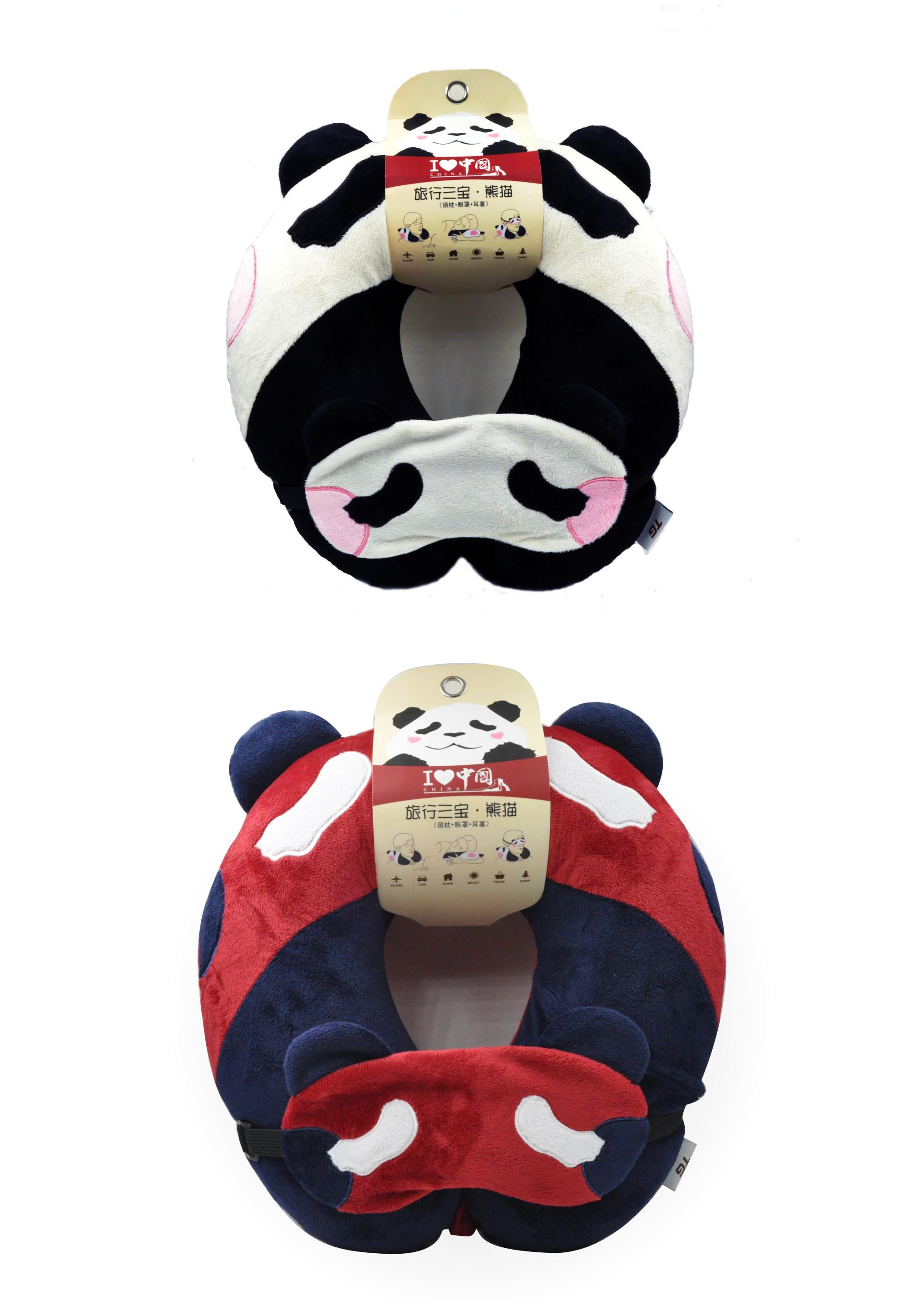 熊猫造型颈枕眼罩耳塞三件套2_副本.jpg