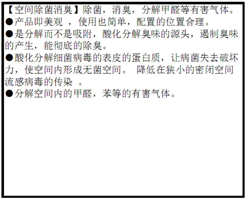微信截图_20201127100616.png